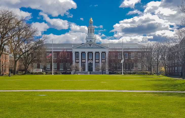 Harvard has one of the best business schools