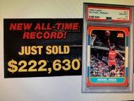 Jordan All Time Record