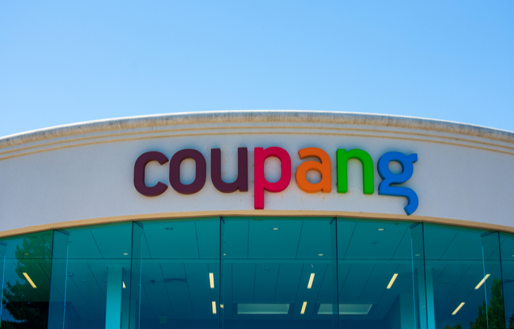 Coupang IPO Filed With SEC: CPNG Stock Coming to U.S. Market