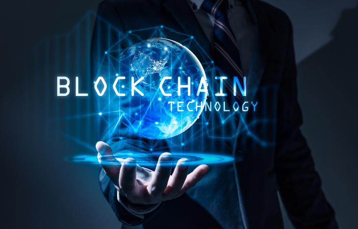 investir dans la technologie et les actions de la blockchain