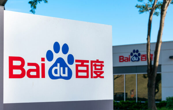 Baidu Stock Forecast: Will the Share Price Continue to Fall?